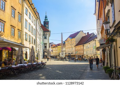 Slovenia, Ljubljana - June 19, 2018: View of Old Square in Old Town of Ljubljana