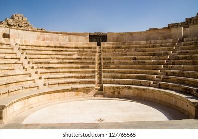 A small amphitheatre beside the wellknown roman theatre in downtown Amman/Jordan
