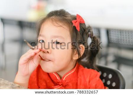 small asian girl