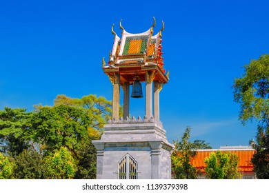 A small bell tower in the Marble Temple, also known as Wat Benhamabophit in Bangkok. Thailand