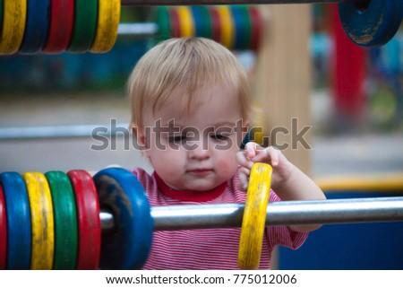 e3de958c4 Small Girl On Playground Park Stock Photo (Edit Now) 775012006 ...