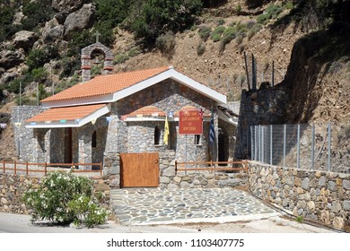 Small greek orthodox church on the Crete island, Greece