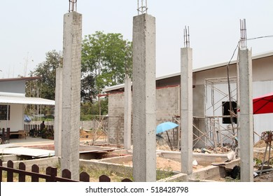 The small house construction site.