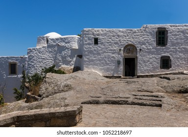 The small monastery of the Apocalypse cave of Ioannis in Patmos island