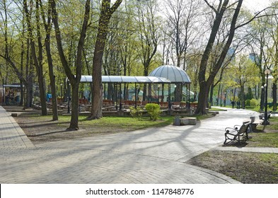 Small park with a canopy, benches, tables in the central part Ukrainian capital Kiev
