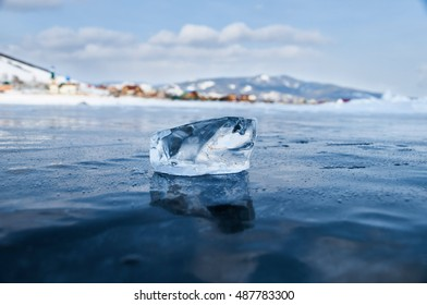 A small piece of ice melted on the ice field.