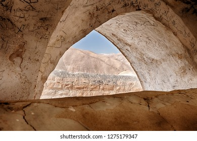 A small portion of the Negev Desert is viaible through an arch in an un-named