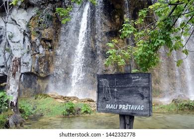 Small Prastavac (Mali Prastavac) cascade waterfall in Plitvice Lakes National Park (Nacionalni park Plitvicka jezera). Karlovac County, Croatia.