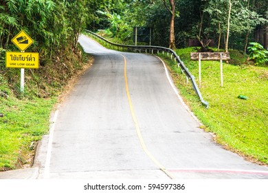 Small road on mountain, Thailand.