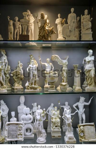 Small Statues Greek Gods On Shelfs Stock Photo (Edit Now