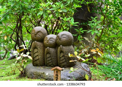 Small statues of the ryoen Jizo Bodhisattva, who helps the souls of deceased children to reach paradise.Chinese characters mean Jizo for happy marriage.