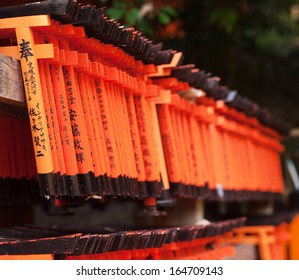 Small torii gates donated by the tourist at Fushimi Inari Shrine in Kyoto, Japan