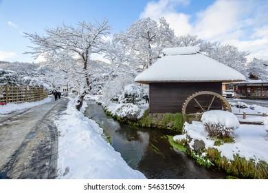 a small village in the Fuji Five Lake region at Oshino Hakkai