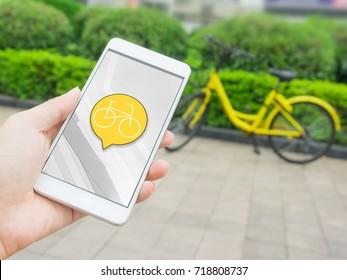 Smart phone and shared bikes