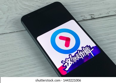 Smartphone showing Youku app logo, Manhattan, New York, USA - July 2, 2019.