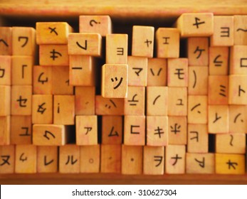 Smile hidden in Japanese characters