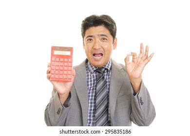 Smiling Asian businessman