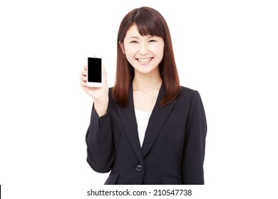 smiling businesswoman with the smartphone