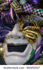 Smiling Mardi Gras mask in New Orleans