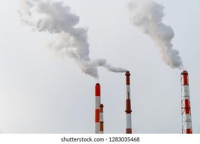 Smoke of environment pollution