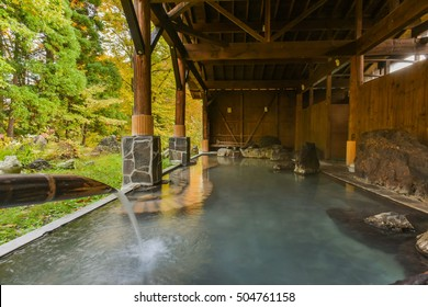 Smoky Outdoor Onsen (Hot Spring)  in a Ryokan of Nyutou Forest, Akita, Japan