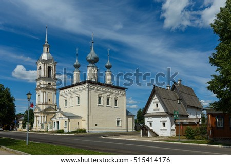Smolensk Church with a bell tower and town house in Suzdal