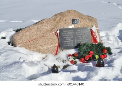 Smolensk, Russia - February 16, 2017: Memorial stone, near the Severny military airport, commemorating 96 Poles led by the Polish President Lech Kaczynski, who died in a plane crash on April 10, 2010.