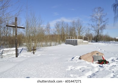 Smolensk, Russia - February 16, 2017: Tragedy site, near the Severny military airport, commemorating 96 Poles led by the Polish President Lech Kaczynski, who died in a plane crash on April 10, 2010
