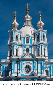 Smolny Cathedral, part of the architectural ensemble of the Smolny Monastery, in a sunny day. Saint Petersburg, Russia.