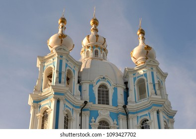 Smolny cathedral at sunny day in Saint-Petersburg, Russia.
