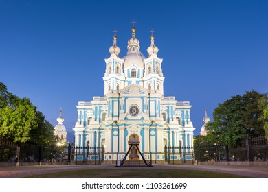 Smolny Convent or Smolny Convent of the Resurrection Voskresensky. Church bell with prayer. Date of foundation 1748. Saint Petersburg, Russia,