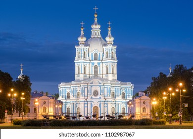 Smolny Convent or Smolny Convent of the Resurrection Voskresensky. Date of foundation 1748. Saint Petersburg, Russia,