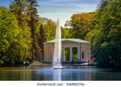 The Snake fountain. Uman, Cherkasy Oblast, Ukraine. Sofiyivka is a scenic landmark of world gardening design.