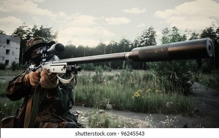 Sniper of bundesfer