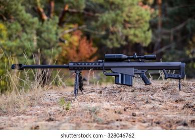 Sniper rifle Barrett M82