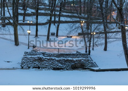 Picnic Is Over And Winter Is Coming >> Snow City Riga Snowy Cityscapes Winter Stock Photo Edit Now