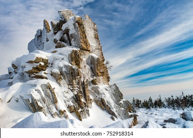 Snow covered mountain on Taganay, Ural, Russia