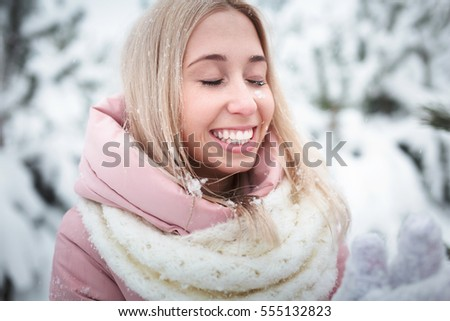 76865d1a0 Snow On Face Girl Winter Portrait Stock Photo (Edit Now) 555132823 ...
