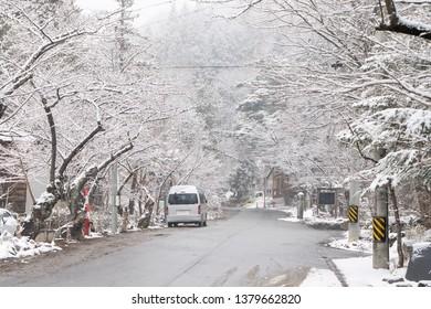 Snow winter around Jigokudani Monkey Park. Landscape of the famous beautiful nature of snow winter in Jigokudani Monkey Park at Yamanouchi in Nagano, Japan.