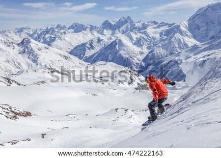 Snowboard freeride at the