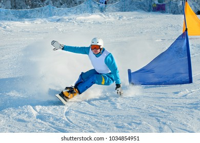 Snowboarder is a race slalom