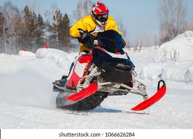 Snowmobile Images, Stock Photos & Vectors | Shutterstock