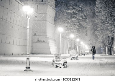 Schneelandschaft Strasse Images Stock Photos Vectors Shutterstock