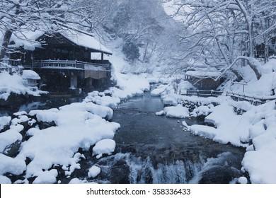Snowy Hot Spring Resort