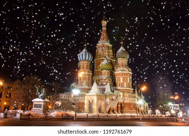 Snowy Moscow. St. Basil's Cathedral on Red Square in snowfall. Night cityscape of Moscow, Russia. Christmas and New Year time in Moscow.