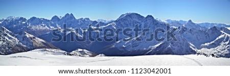 Snowy mountain panorama Mount