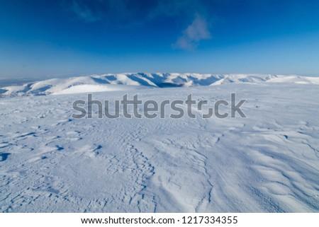 snowy mountain top Murmansk
