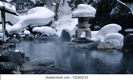 Snowy Outdoor Japanese Hot Spring in Winter