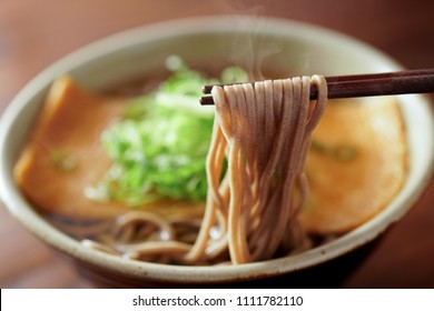 Soba. Buckwheat noodles.Japanese food.