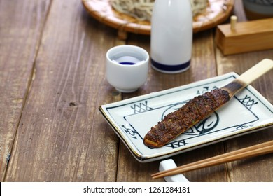 soba miso, burnt miso(soybean paste) with roasted buckwheat seeds, japanese food